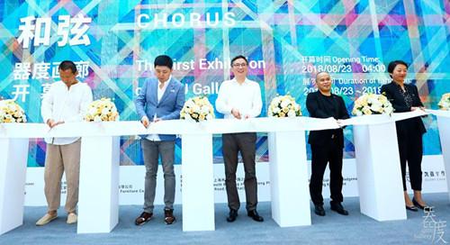 每个人都是自己生活的策展人,器度画廊落户上海香港广场