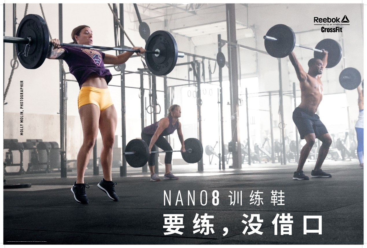 CrossFit新款装备,为所有人而存在,让运动无需借口