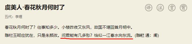 集齐中国元素,龙梅子的《小兰舟》隐藏了太多文化符号
