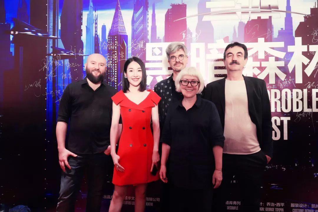 这本豆瓣9.3的科幻巨作登上舞台,《三体II黑暗森林》北京见!