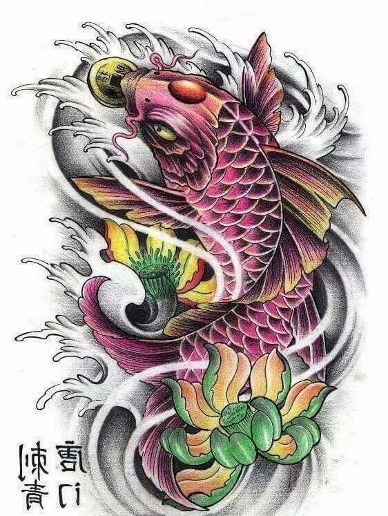 传统纹身图案寓意第五集:招财大鲤鱼