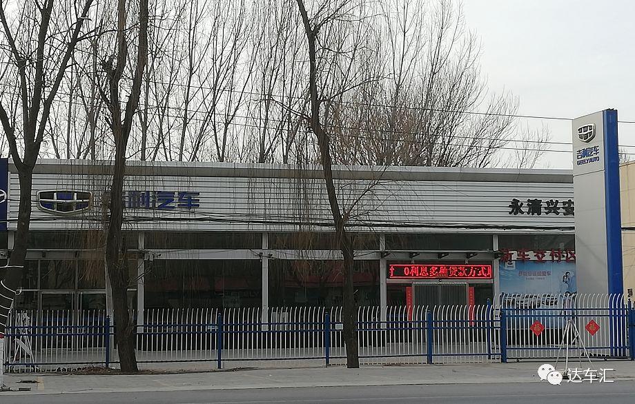 春节乡镇汽车市场调查 这些品牌已经建起4S店