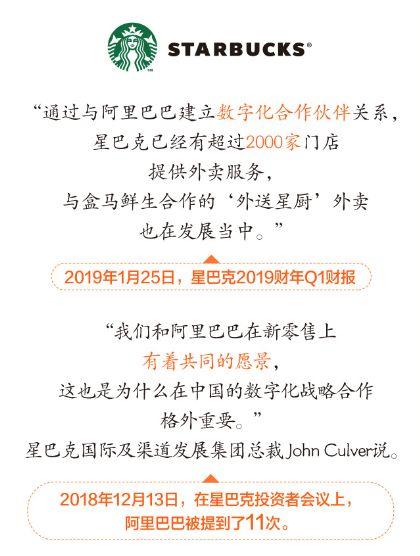 """麦德龙、宜家与阿里传""""绯闻""""背后:""""保守欧洲""""的中国创新求索"""
