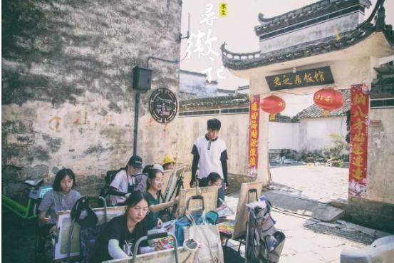 杭州孪生画室——美术界中的黄埔军校