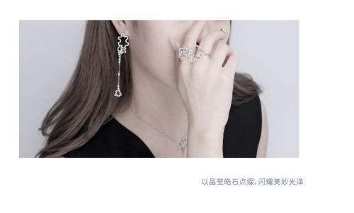 AS.FAERIE珠宝诠释独立女性的时尚哲学:解锁个性新穿戴法则【风尚】 风尚中国