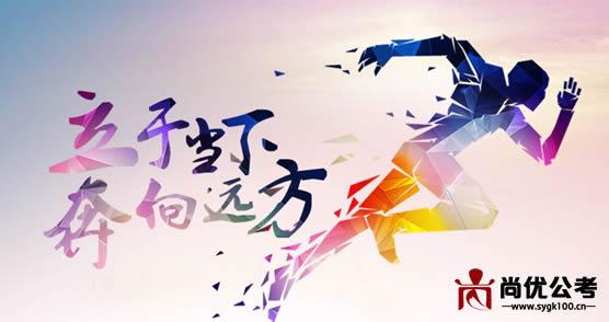 2019年江苏省总人口_2019年国考报名人数 报名第5天江苏万人过审 最热职位竞争(3)