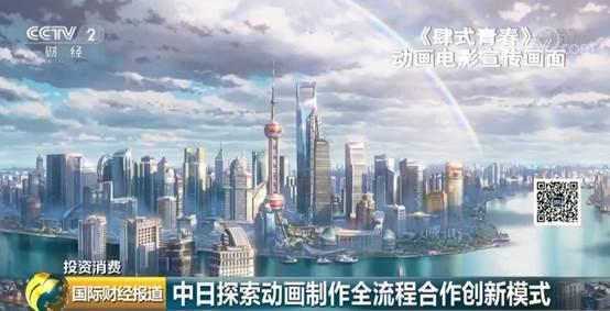 @漫迷们 日本动画电影扎堆登陆中国内地 看看有你爱看的吗?