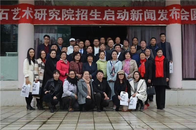 中国齐白石艺术研究院落户广西防城港,面向全球招生
