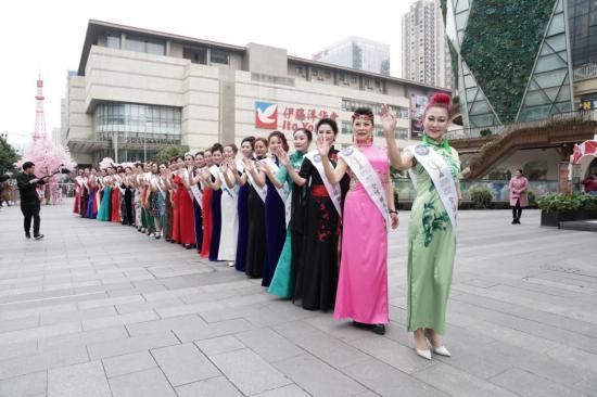 2019 TFIVE全球丽人大赛中国区建发鹭洲里海选——芊芊淑女·婀娜旗袍