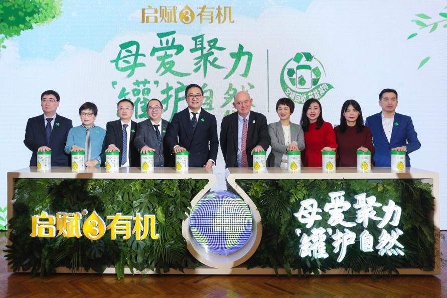 回收两个奶罐就种一棵树 惠氏启动空罐回收项目