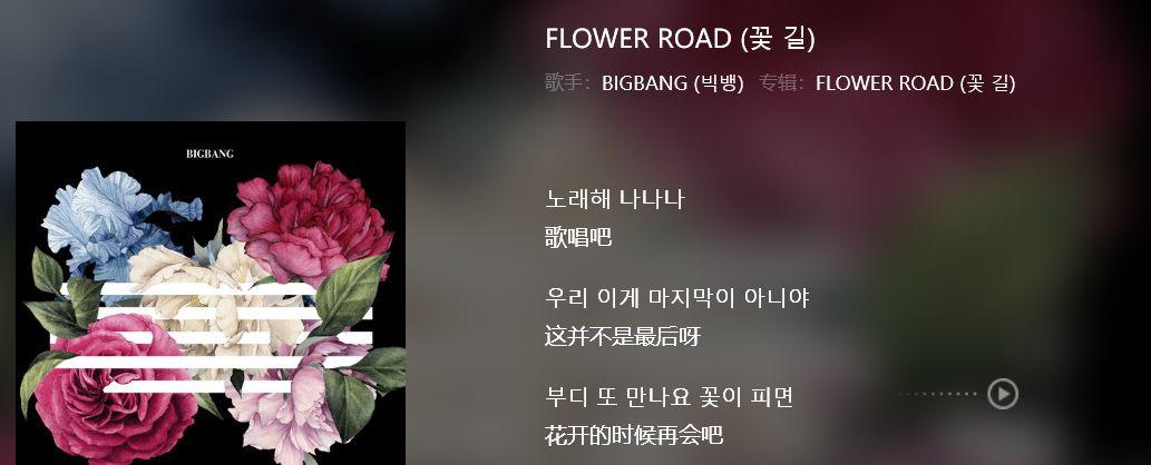 """BIGBANG""""团灭"""",韩国二代团将退场?"""