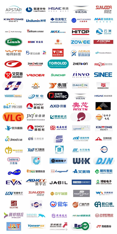 2021年至今 中国已痛别14位院士
