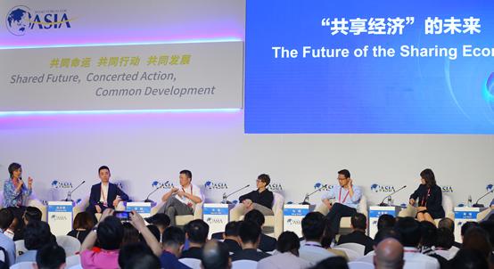 """白云峰博鳌畅谈""""共享经济的未来"""":好未来将优质教育资源共享给更多的孩子"""