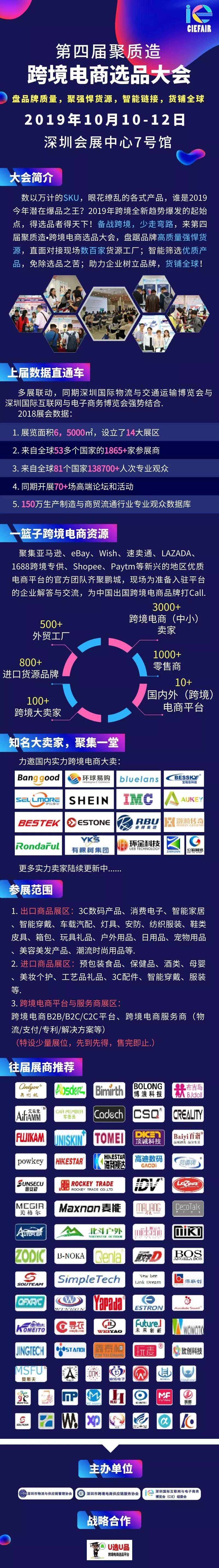 广州:受疫情影响,中考延期至7月,涉及超9万考生