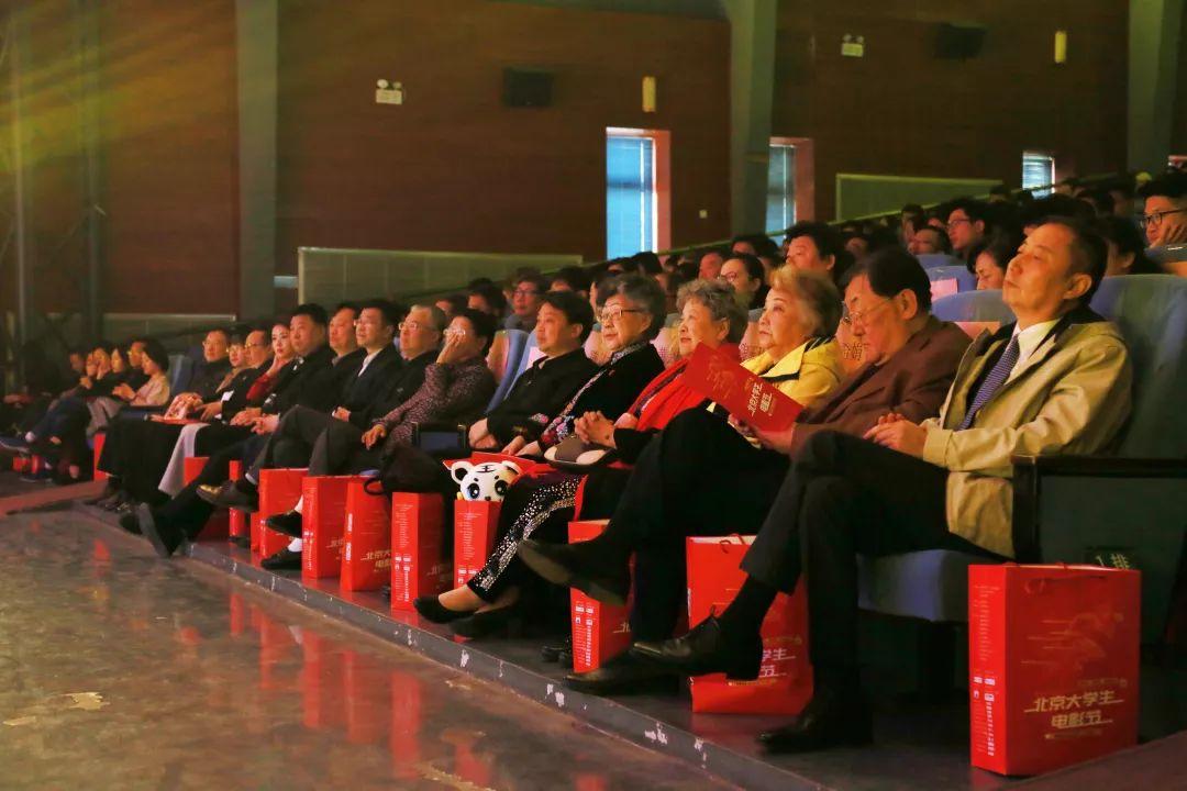 第二十六届北京大学生电影节隆重开幕 开幕影片《