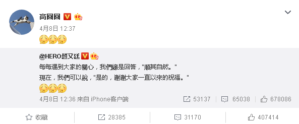 除了洪欣张丹峰,娱乐圈其他姐弟恋修成正果的明星夫妻还好吗