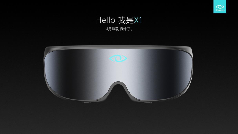 3Glasses在北京798舉辦2019[看見]新品暨產業戰略發布會