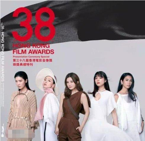 不止阿sa,郑秀文等五位女星也曾多次陪跑金像奖影后