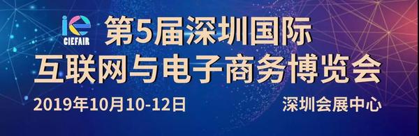 世预赛-中国0-1日本 十二强赛两连败