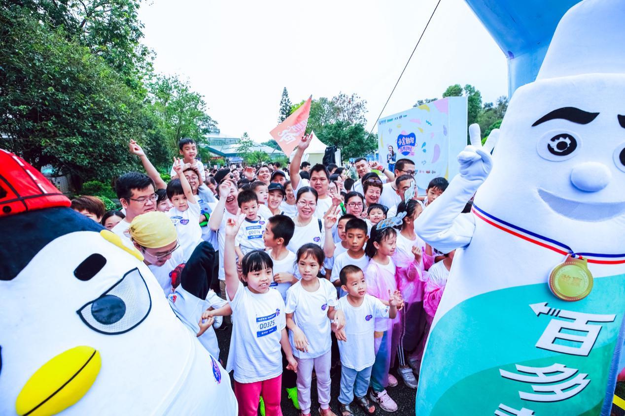 2019小企鹅跑·涂鸦总动员广州站如约开跑 妙趣互