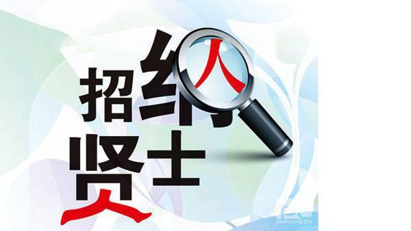 深圳广州-腾讯社交广告核心代理高底薪+高提成招聘销售
