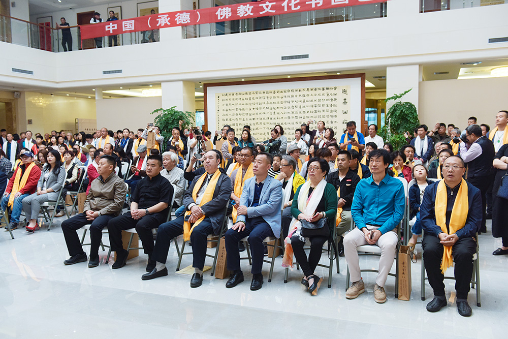 首届中国佛教文化书画艺术作品展在河北承德开展
