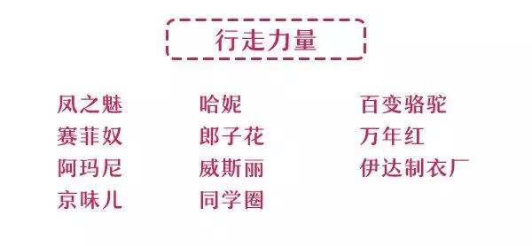2019江南国际时装周来啦!家门口的眼福,错过多可惜!