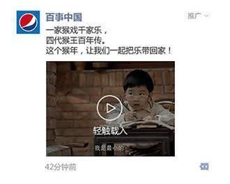 微信朋友圈视频广告开户投放