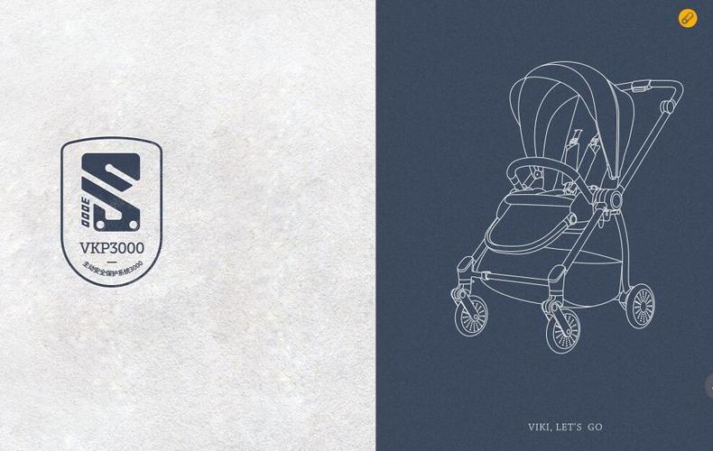 今年618大促婴儿推车有哪些值得期待?
