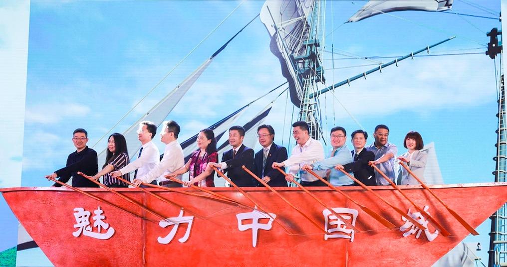 """《魅力中国城》第三季""""融合""""升级 为新中国成立70周年献礼"""