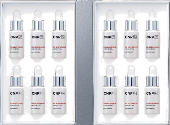 韓國專業級護膚精華——CNPRx
