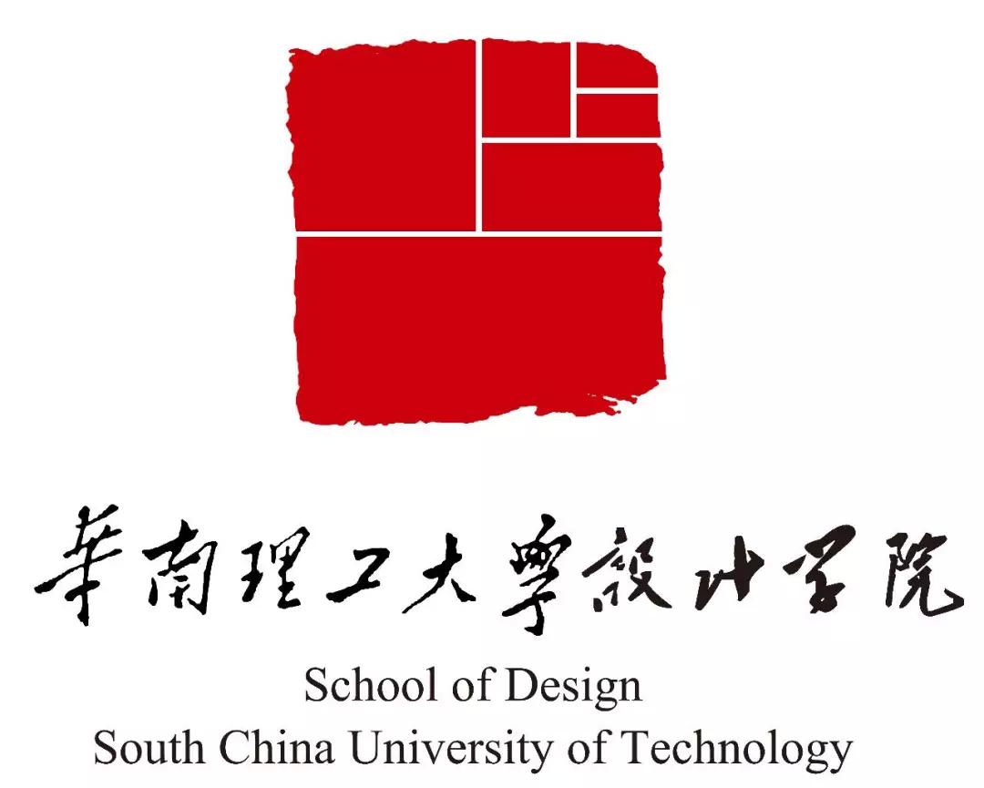 秀场直击丨华南理工大学设计学院服装设计毕业作品展演