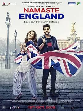 你好呀!親愛的英格蘭