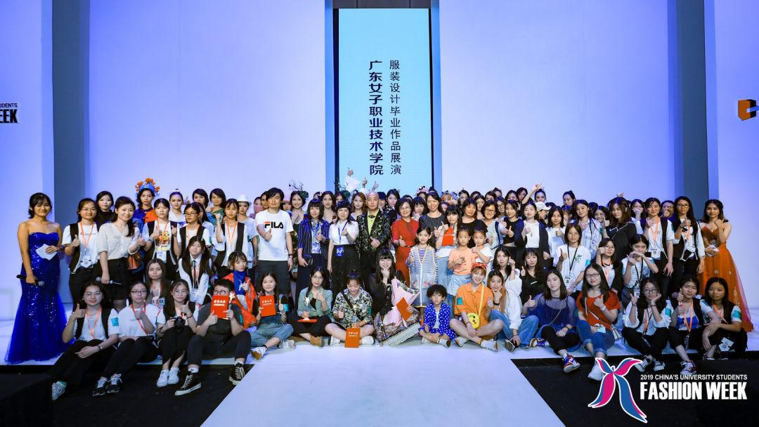 广东女子职业技术学院服装学子再登时装周 精心呈献女院服装专业毕业之作