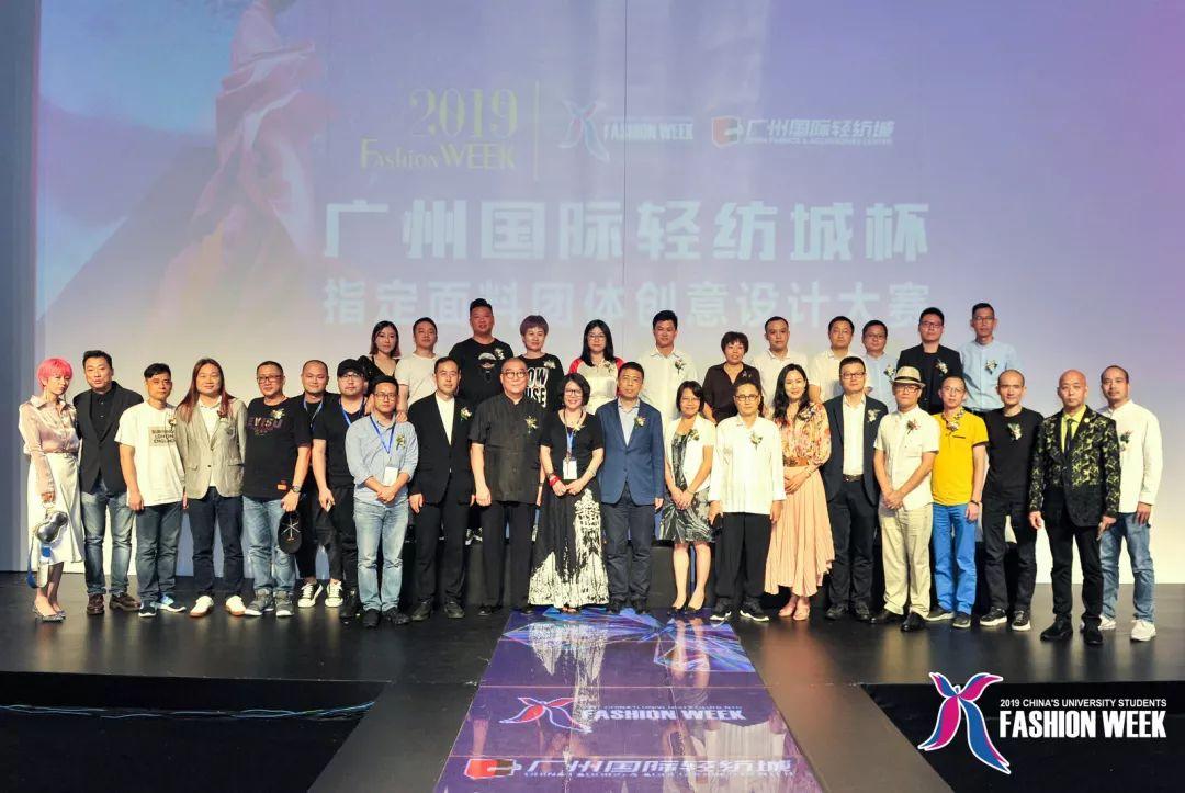 33所高校毕业生逐梦之旅正式启动,2019中国(广东)大学生时装周邀你共赴梦想天桥!