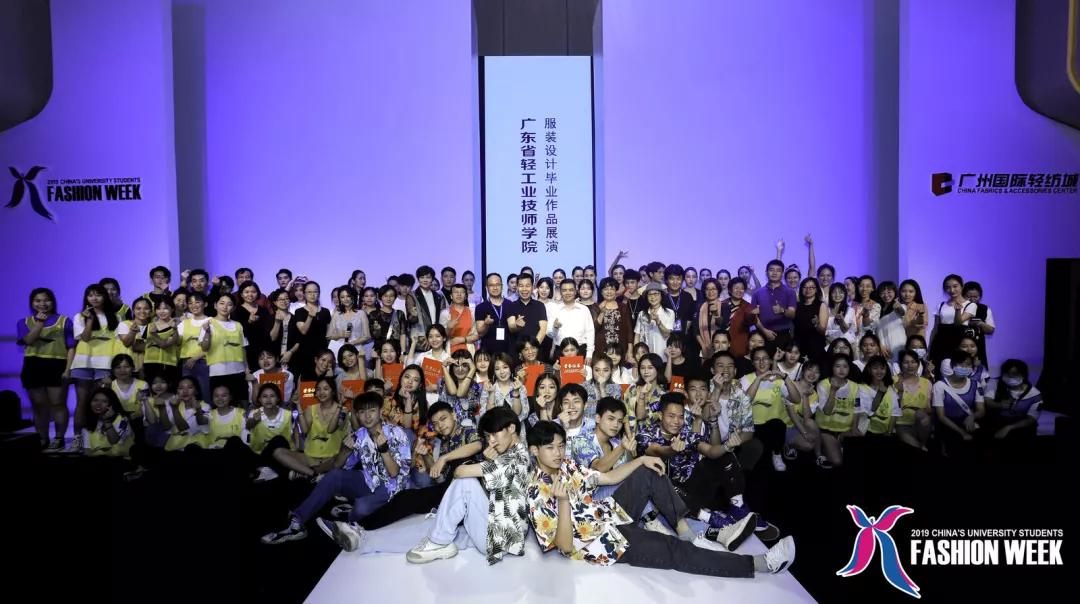 秀场直击丨广东省轻工业技师学院服装设计毕业作品展演