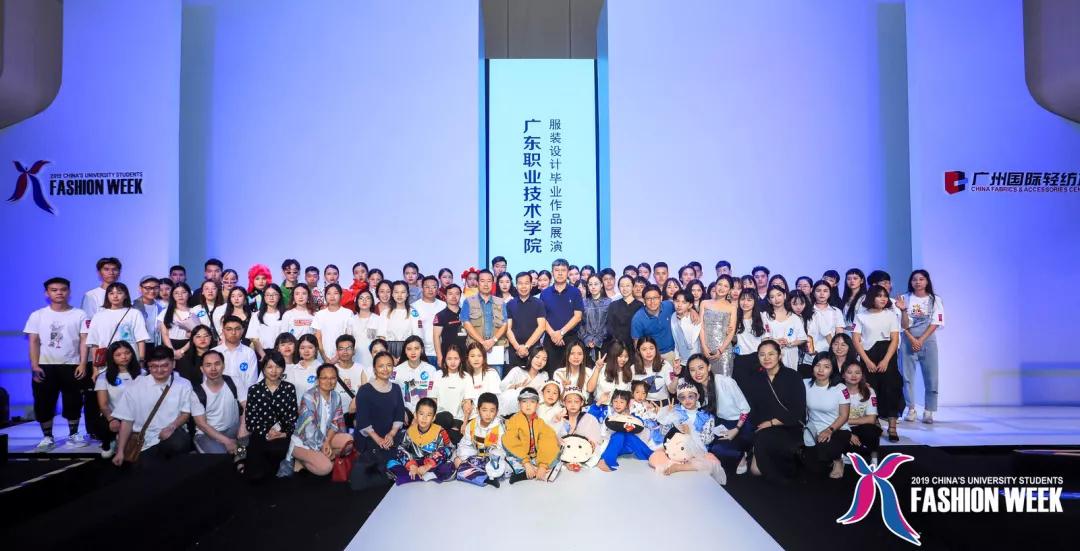秀场直击丨广东职业技术学院服装设计毕业作品展演