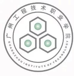 秀场直击丨广州工程技术职业学院服装设计毕业作品展演