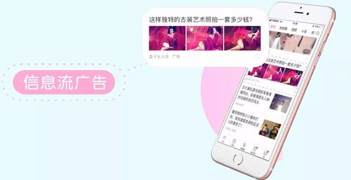美柚广告开户投放流程