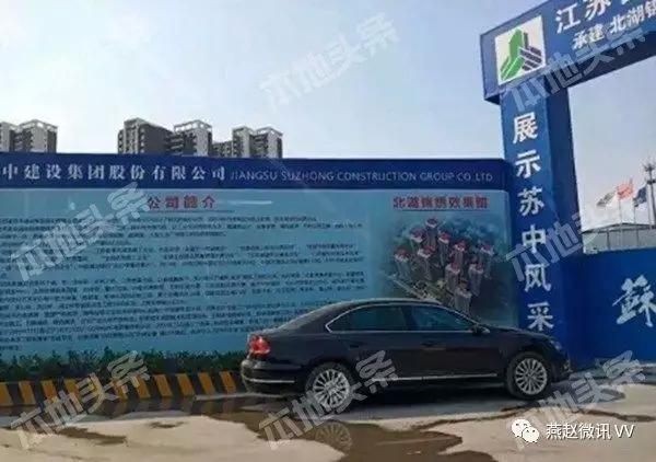 河北邯郸:最严禁令禁不住永年区一公司的违法建筑
