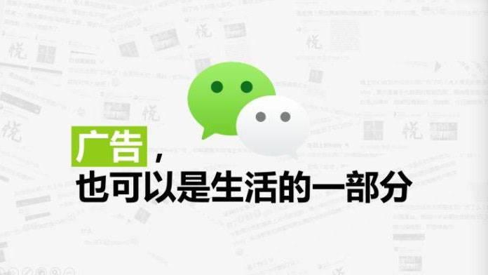 深圳朋友圈广告做的最好的公司