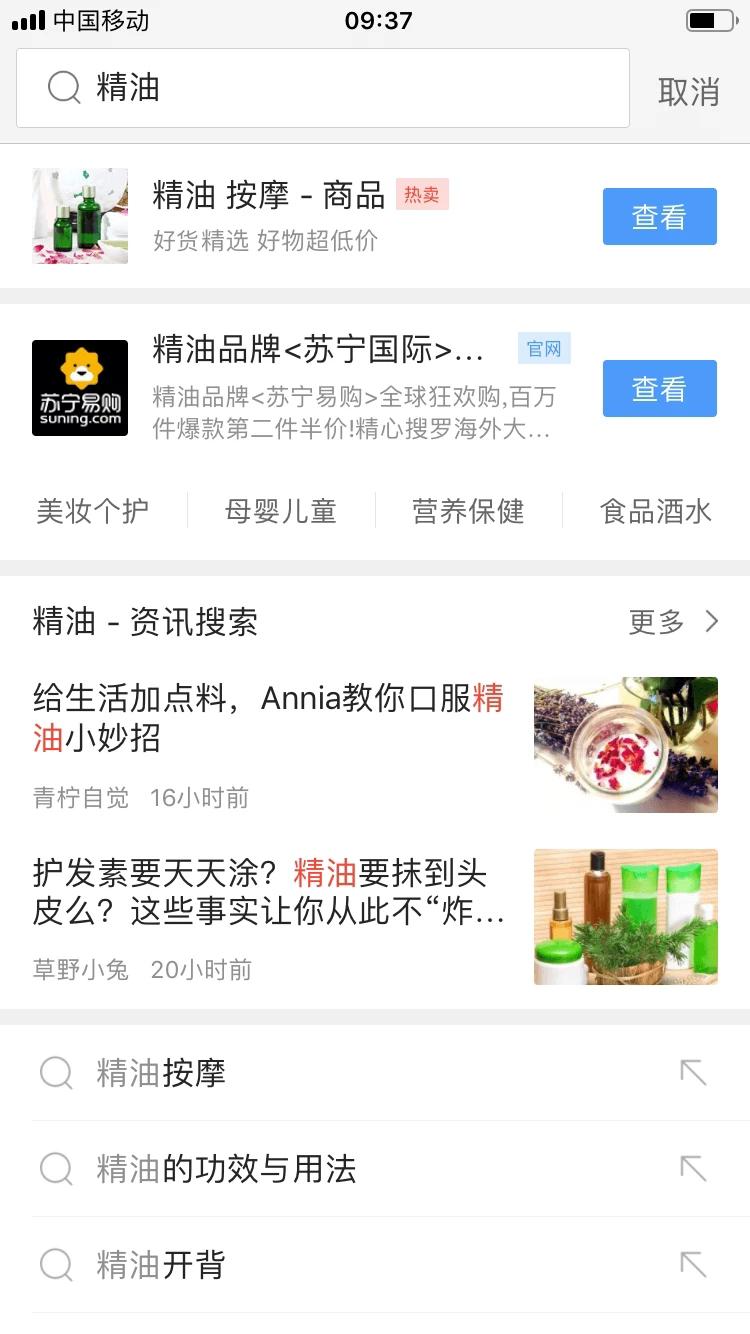 QQ瀏覽器廣告位置有哪些?一般怎么收費?