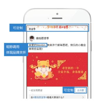 深圳廣點通qq廣告怎么投放?