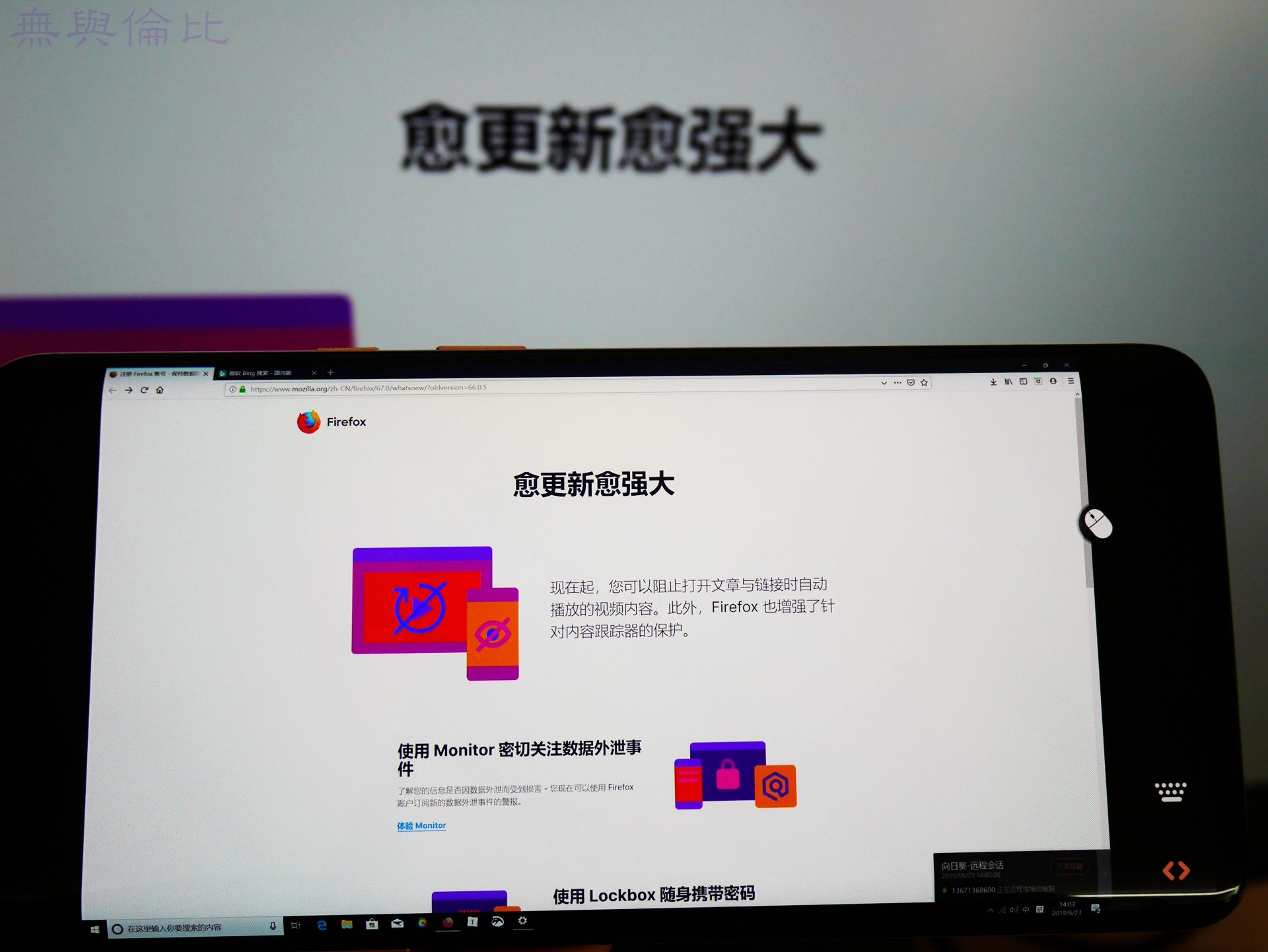 【图片24】穿透内网轻松远程操作电脑,向日葵控控A2让距离不是问题