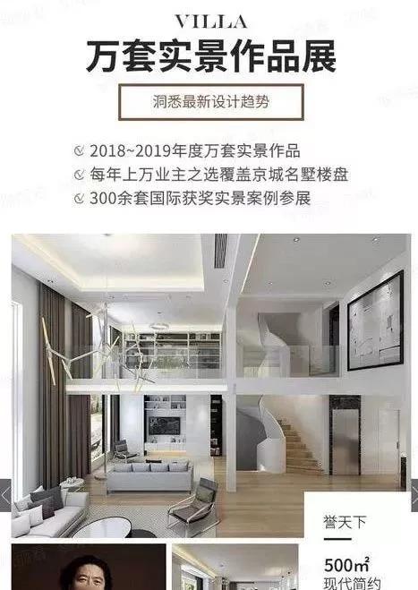 家居建材行业怎么投放头条抖音广告?效果好吗?
