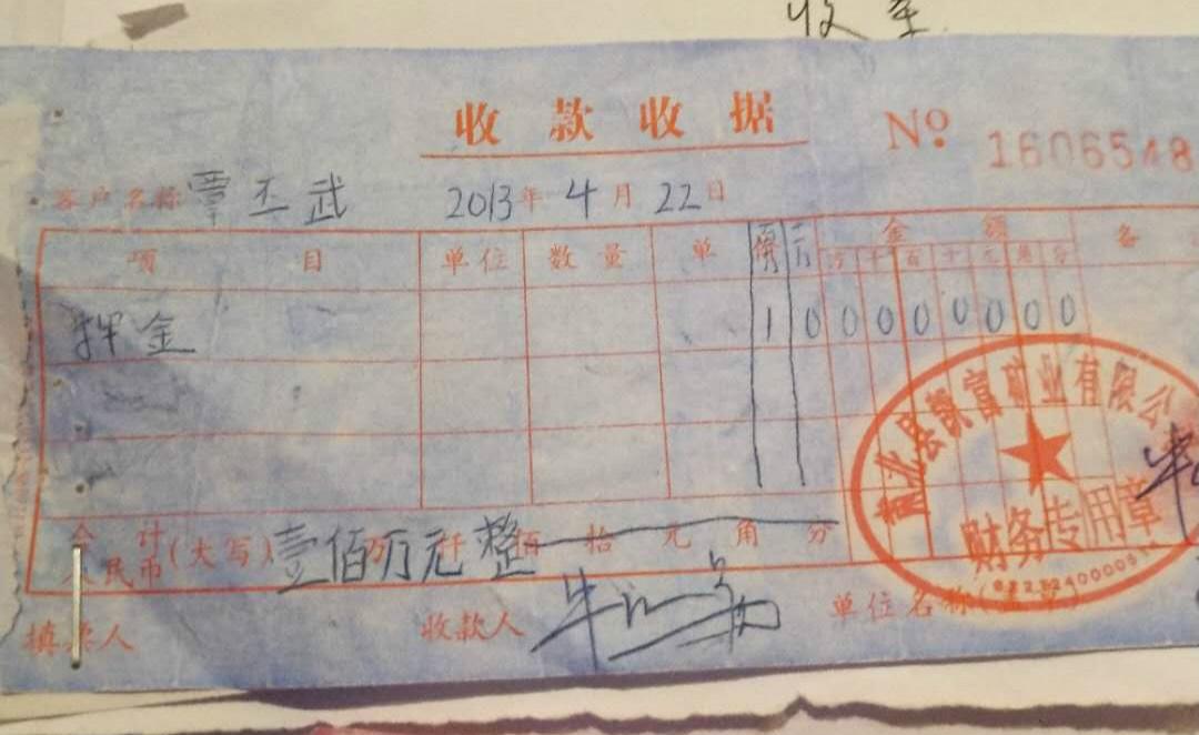 甘肃肃北:农民工被矿老板套路千万元 政府疑似逼签霸王协议无果