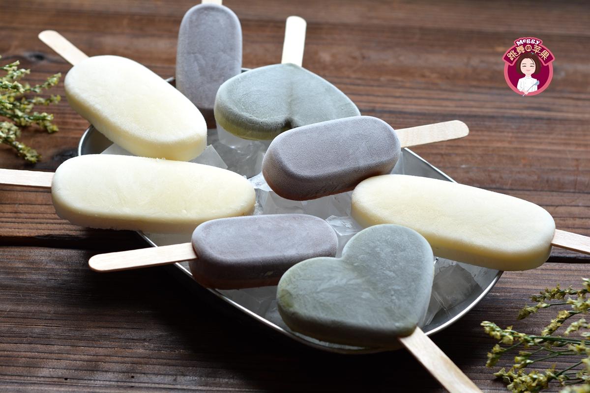 只需用简单的材料自制3种雪糕,奶味足,口感香,0添加剂放心吃