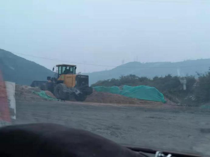 """山西阳煤集团灰场""""挂羊头卖狗肉""""常年偷排煤"""