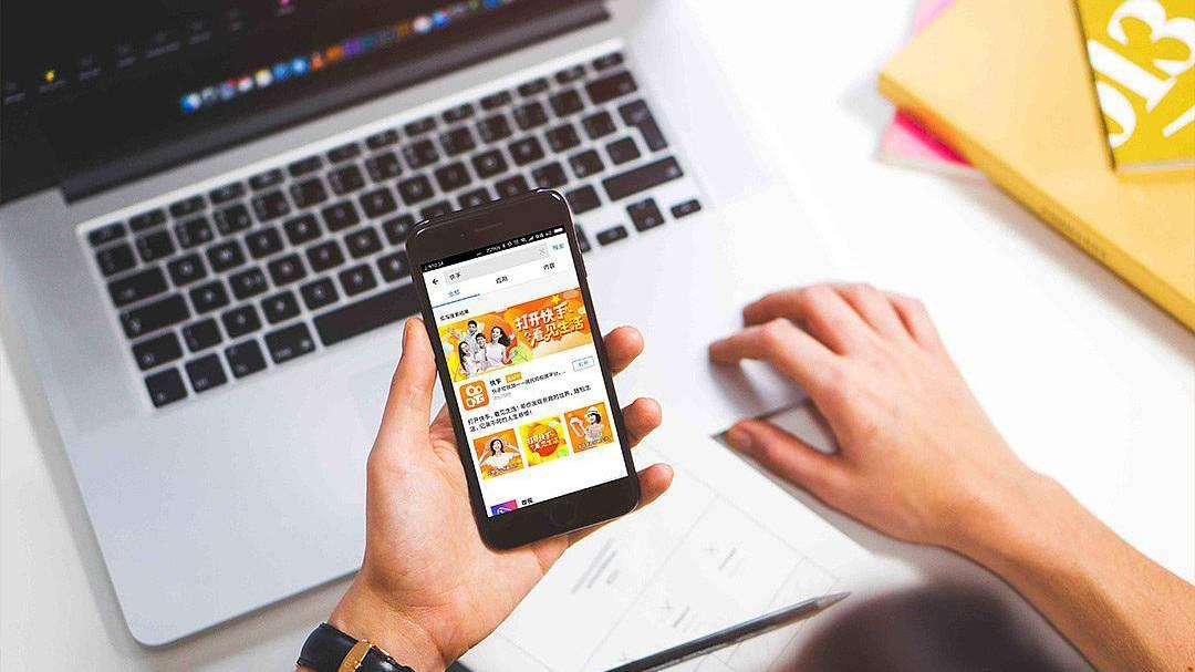 怎么在快手广告推广产品?快手上怎么投放信息流广告?