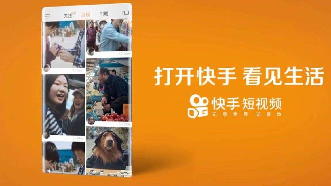 在深圳哪里做快手广告投放比较好